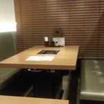 牛たん うしすけ - 隣のテーブル席