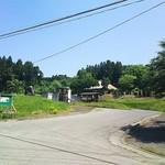 千寿庵 - 道路の向かい側です。