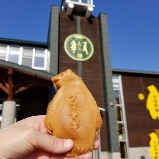 相生物産館 - 料理写真:クマヤキ(税込150円)