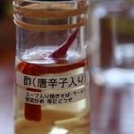 こばや食堂 - 料理写真:
