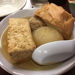 黒百合 - 焼き豆腐200円、大根240円、鰯つみれ320円、車麩150円
