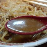火の豚 - スープ