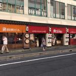 たこ右衛門・箱根ビールバー - 小田原駅からすぐです