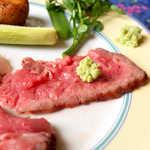 風 - 甘口醤油&わさびがベストマッチ! ピンクペッパー&岩塩でも楽しめる、一皿で二度美味しい