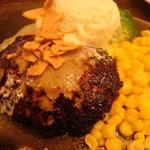 ステーキ カフェ ケネディ - ガーリックバターハンバーグ(160g)