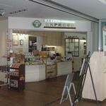 函館カレー エクスプレス 五稜郭タワー店 - 店舗入口