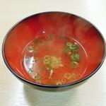 湯浅港 - サービスのお吸い物