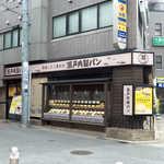 瀬戸内製パン - 美味しさ二重丸◎「瀬戸内製パン」。サンマルクが展開するコッペパン業態。今は、日本でここ一軒だけ