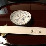 紫仙庵 - お箸&取り皿