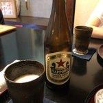 紫仙庵 - サッポロビール