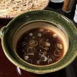 紫仙庵 - 鴨汁