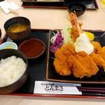 とんまさ - とんまさ特製定食 2,010円(税別)