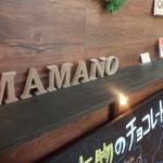 MAMANO CHOCOLATE - イートインスペース