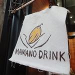 MAMANO CHOCOLATE - 店頭装飾