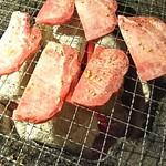 炭火焼肉 ホルモン劇場den - 牛タン塩