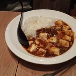 西安健菜キッチン - 麻婆豆腐