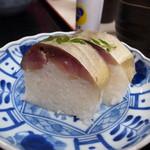 86959048 - 鯖寿司(極上)