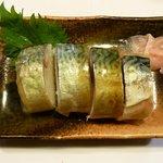 8696483 - 脂物真サバの押し寿司1,300円