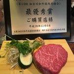 神戸牛 ステーキ仙 -