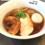 ラーメンケース ケー - 料理写真:味玉とり醤油らぁめん850円