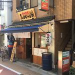 神戸鉄板 長田いっしん -