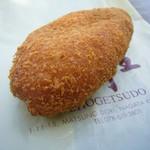 松月堂 - マサラカレーパン