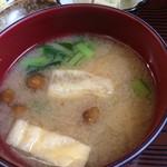 船宿割烹 汐風 - 特海鮮丼1300円