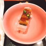 ぎふ初寿司 - 押し寿司