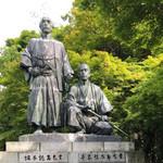 86968632 - 円山公園にある坂本龍馬と中岡慎太郎の像