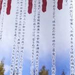 竜雲 - ほー