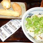 香の川製麺 - ぶっかけ280 イカ天100 たまご天100 いなり100