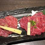 熟成焼肉 八億円 - 赤肉盛 1,880円