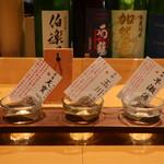 ぬる燗佐藤 - 日本酒飲み比べ3種セット(純米)