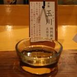 ぬる燗佐藤 - 玉川 京都 特別純米