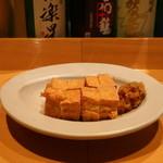 ぬる燗佐藤 - 厚揚げ豆富