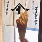ヤマト醤油味噌 - 醤油ソフトクリーム