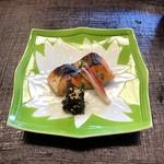 京料理・寿司 竹林 - 焼物