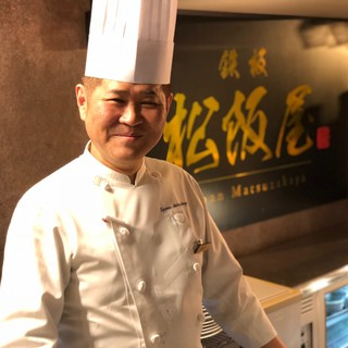Chef國井大輔