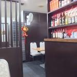 上海料理 富春 -