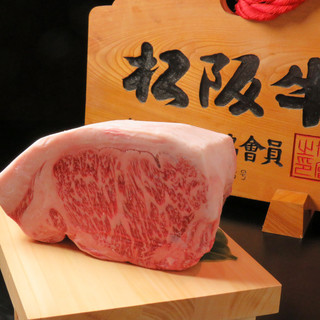 ブランド牛「松阪牛」でおもてなし。至福のひとときを演出