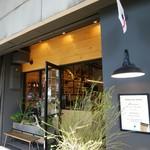 グッドラックコーヒー - 長岡駅前に移転オープン