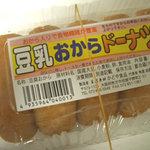豆腐専科 かどや食品 -