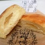 86981740 - ひろしま檸檬パン(断面)