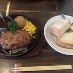 ハンバーグ専門店ボストン -