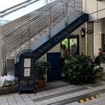 カレー&ハーブ チェリーブロッサム - 【2018/6】店舗側面