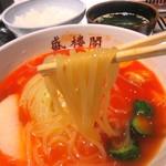 86985480 - 冷麺  1000円
