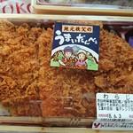 ヤオコー - 料理写真:わらじかつ重498円