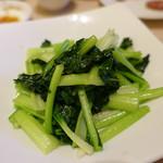 鼎泰豐 - 青菜の炒めニンニク風味