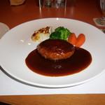 SATSUKI - ハンバーグステーキのドミグラスソースバージョンです。見た目がフレンチのように綺麗です。
