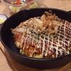 Hakata N Izakaya Gyo Gyo Gyo - 料理写真:1806_GYO GYO GYO HAKATA ''N'' IZAKAYA -魚魚魚‼ はかた ん いざかや_Okonomiyaki Pork@60,000Rp(お好み焼き豚玉)